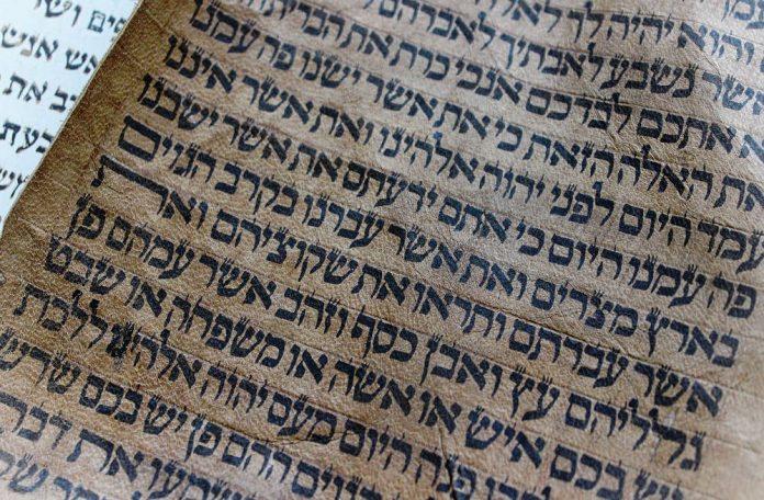 Tłumaczenia prawnicze języka hebrajskiego